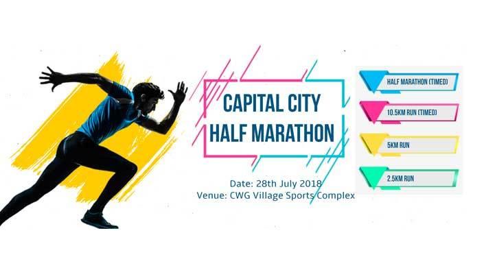 de145a50d Capital City Half Marathon 2019, Jul 28, 2019 - Jul 28, 2019