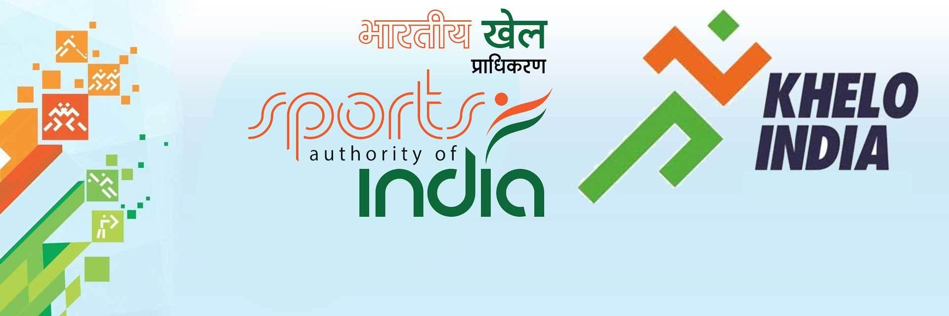 Event   Khelo India - National Program for Development of ...