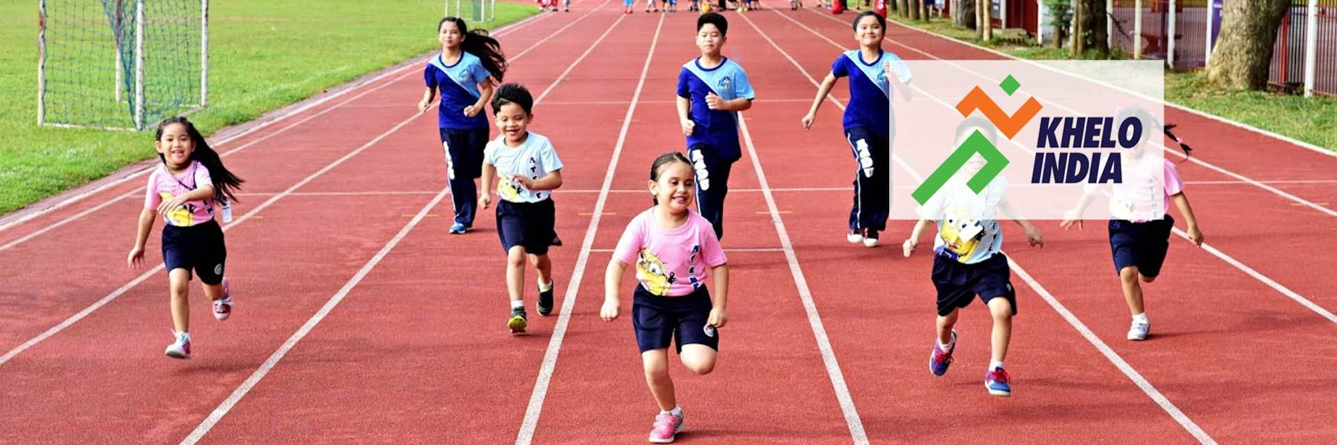 Event | Khelo India Youth Games 2019 - Athletics ...